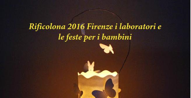 Rificolona 2016 Firenze i laboratori e le feste per i bambini