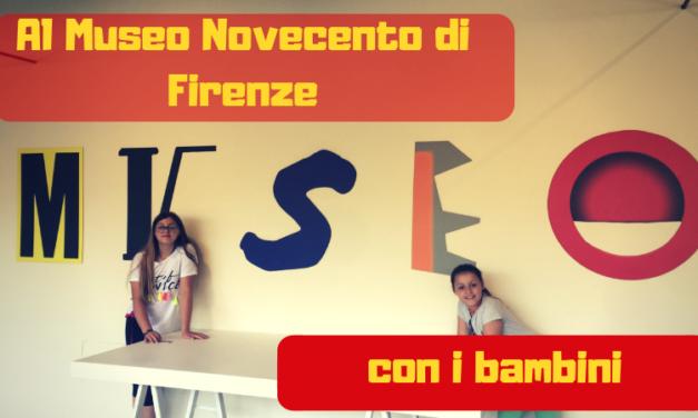 Al Museo Novecento di Firenze con i bambini