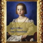 È difficile visitare gli uffizi di Firenze con i bambini?